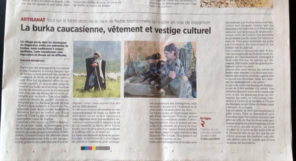 """En artikel om tillverkningen av """"burka"""" i Dagestan. Artikeln var i en rysk bilaga distribuerad i den franska tidningen Figaro."""