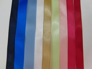 Välj ett satinband i valfri färg! Klicka på bilden för större format!