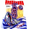 Taro Original 30g