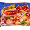 Mama Moo Nam Tok (Pork Rice Vermicelli)