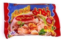 Mama Moo Nam Tok (Pork Rice Vermicelli) -