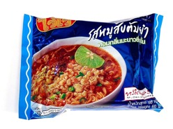 Waiwai Pork Tom Yum & Lime -