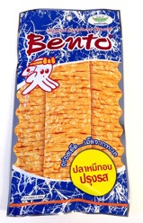 Bento Seafood - Bento Seafood