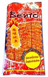 Bento Thai Hot Chilli -