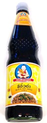 Healthy Boy Black Soy Sauce