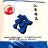 Cock Rice Flour