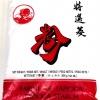 Cock Tapioca Flour