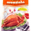 Lobo Seasoning Mix For Chicken