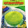 Lobo Thai Custard Mix Pandan
