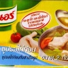 Knorr Chicken Broth Cube Flavor