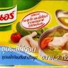 Knorr Chicken Broth Cube Flavor 20g