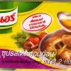 Knorr Shitake Cube Flavor 20g