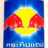 Energy Drink Redbull Original 150ml