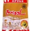 Shiro Miso Paste 500g