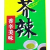 Kingzest Wasabi Tube Paste 43g