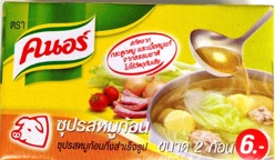 Knorr Pork Broth Cube Flavor