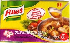 Knorr Shitake Cube Flavor