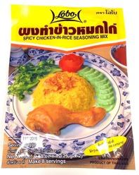 Lobo Spice Chicken in Rice Seasoning Mix