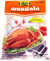 Lobo Seasoning Mix For Chicken