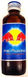 Energy Drink Redbull Original