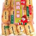 Bin Bin Rice Cracker Seaweed