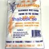 Thai Dancer Glutinous Rice Flour