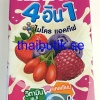 Dutch Mill UHT Yoghurt Mixed Berry