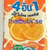 Dutch Mill UHT Yoghurt Orange