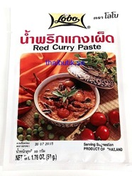 Lobo Red Curry