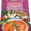 Aroy-D Panang Curry Paste 50g