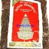 Royal Umbrella Thai Red Cargo Rice