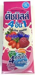 Dutch Mill UHT Yoghurt Mixed Berry
