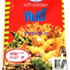 Tippy Tempura Mix Flour 150g