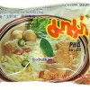 Mama Chand Clear Soup Rice Noodle