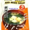 Lobo Aka Miso Soup