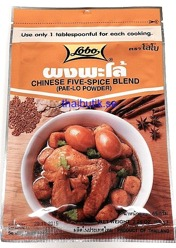 Lobo Chinese Five Spice Blend