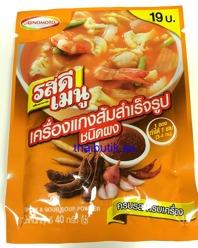 Rosdee Menu Spicy Sour Powder