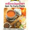Lobo Nam Ya Curry