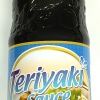 Pantai Teriyaki Sauce 200ml