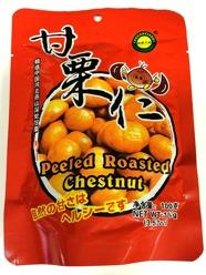 Peeled Roasted Chestnut