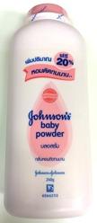 Johnsons Baby Powder Pink 200g