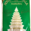 Royal Umbrella Thai Glutinous Rice 1kg År 2020