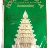 Royal Umbrella Thai Glutinous Rice 2kg År 2020