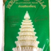 Royal Umbrella Thai Glutinous Rice 20kg År 2020