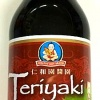 Healthy Boy Teriyaki Sauce
