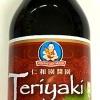 Healthy Boy Teriyaki Sauce
