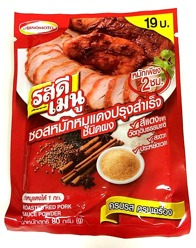 Rosdee Menu Roasted Red Pork