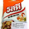 Rosdee Chicken Seasoning Mix 75g