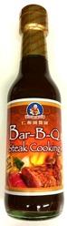 Healthy Boy Bar-B-Q Steak