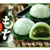 Mochi Cake Green Tea